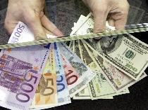 Курс наличного доллара в москве