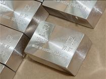 Russia's polymetal closes deal to buy svetlobor platinum field